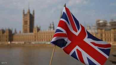 صورة التجربة البريطانية !