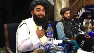 صورة طالبان الجديدة