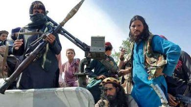 صورة جبال أفغانستان مقابل  حكم طالبان للبلاد