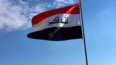 صورة بعد افغانستان؛ لا خوف على العراق ولا هم يحزنون..!