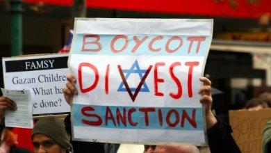 صورة اتحاد معلمي لوس أنجلوس يصوت على قرار مقاطعة الاحتلال الإسرائيلي