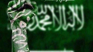 صورة سعودي .. وافتخر !