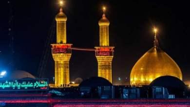 صورة التحديث الثوري ودور الإمام الحسين (ع) في تصحيح مفهومية الحكم الإسلامي