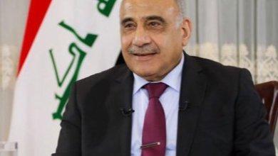 صورة إنقلاب السيد  عادل عبد المهدي  أطاح به..