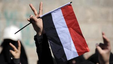 صورة المراة اليمنية تصدرت المشهد الدولي بايصال مظلومية اليمن للعالم