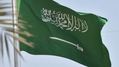 صورة الرد على القرار السعودي