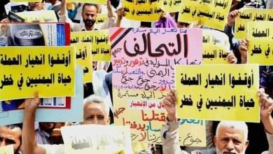 صورة نقاط على حروف الٲحزاب اليمنية .ومن قرح يقرح