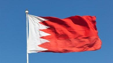 صورة هل عادت حكومة آل خليفة تستعمل البحرين محطة حجر مقابل حفنة من المال أو العطاءات؟!!