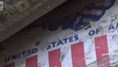 صورة أدلةٌ تثبت تورط واشنطن بدعم الإرهابيين في اليمن عسكرياً