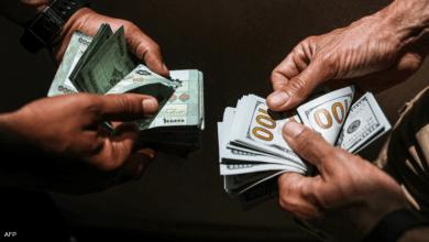 صورة الحل الوحيد للازمة اللبنانية، وخفض الدولار وعودة الودائع