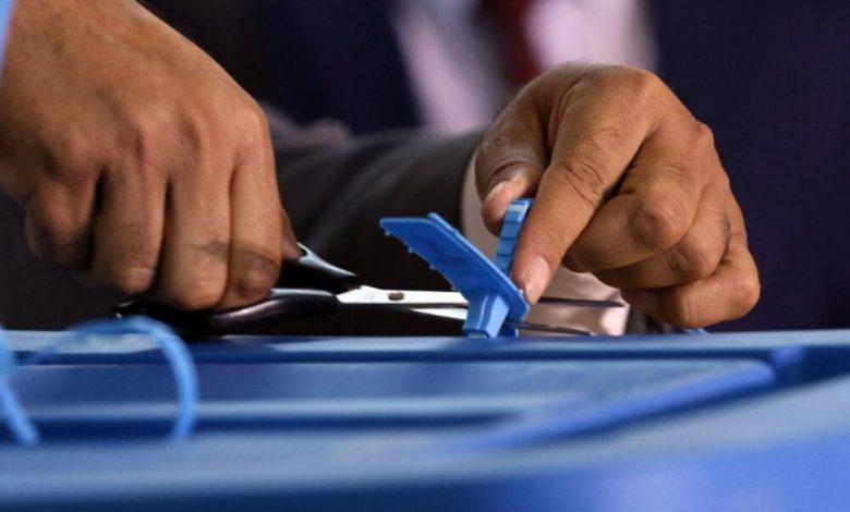 """صورة """"الانتخابات العراقية بعين أمريكية"""""""
