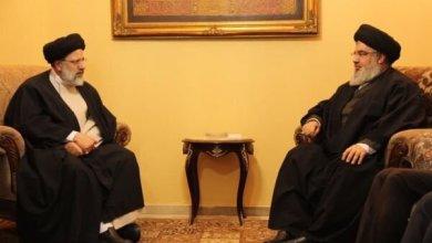 صورة الأمين العام لحزب الله السيد حسن نصرالله يتلقى برقية جوابية من رئيس الجمهورية الإسلامية في إيران السيد إبراهيم رئيسي 