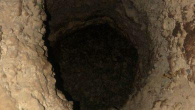 صورة بالوع في جلبوع الحفر باتجاه الأعلى