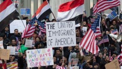صورة الجالية اليمنية تنظم لاكبر فعالية ووقفه احتجاجية سوف تشهدها مدينة نيورك وفي كافة المدن الامريكية