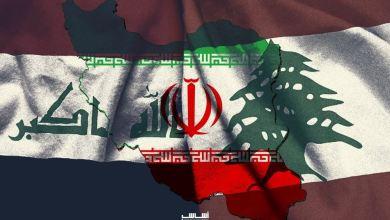 صورة المساعدات العراقية و الايرانية تجسد الاخوة الايمانية مع لبنان