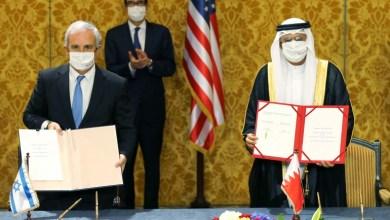 صورة عام علىتطبيع البحرين مع إسرائيل