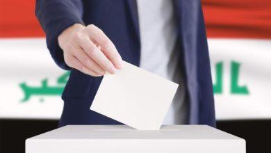 صورة ولهذا.. سيصوت العراقيون