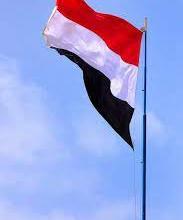 صورة اليمن بشائر النصر..الجنوب قيد التحرير