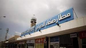 صورة آغلاق مطار صنعاء الدولي .. وضع اليمنيين أمام طريق محفوفة بالمخاطر والموت المؤكد .؟!