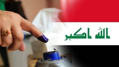 صورة تحديات الانتخابات البرلمانية 2021