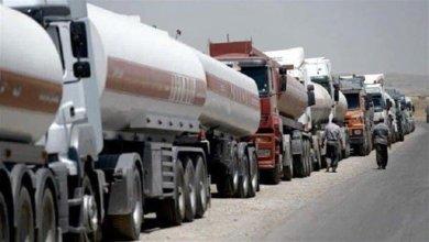 صورة صهاريج النفط الإيرانية