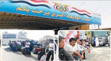 صورة المغتربين اليمنين في كل دول العالم مهدد حياتهم للخطر عبر عودتهم عبر مطار عدن