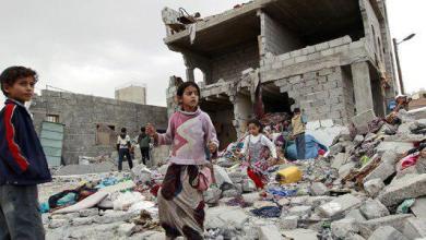 صورة جرائم العدوان باليمن خلال2400يوم