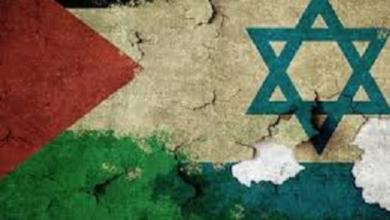 صورة الدولة الواحدة ..موافقة  فلسطينية ورفض إسرائيلي