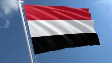 صورة اليمن سيكسر قرن الشيطان