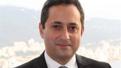 صورة كف يد المحقق البيطار وتفعيل عمل المجلس الأعلى ينقذا لبنان
