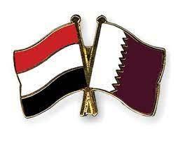 صورة موقع أوروبي يكشف عن دور قطر في الحرب على اليمن