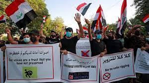 صورة العراق: استمرار الاعتصامات المطالبة بالعد والفرز الكلّي للأصوات