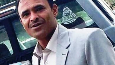 صورة مولد خير الأنام عند شعب اليمن والإيمان ..محطات للذاكرة والإستيعاب!!