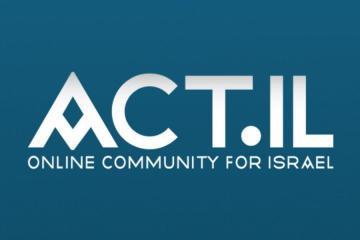 تطبيق Act.il الذباب الإلكتروني