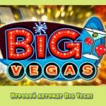 Игровой автомат Big Vegas