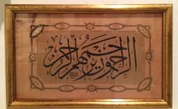 By Mamdouh Al Sharif