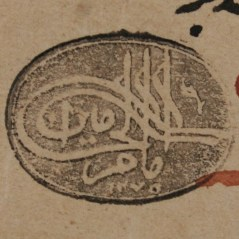 CBL_Ar_3781_f7a-Seal-cropped