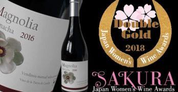 Catadoras japonesas premian a Magnolia 2016, un tinto albaceteño de garnacha autóctona