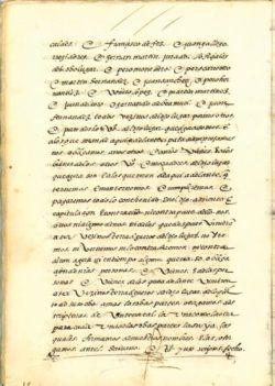Copia de una página de la concordia firmada en 1516, por representantes de este marqués y los labriegos de San Juan de Villamalea.