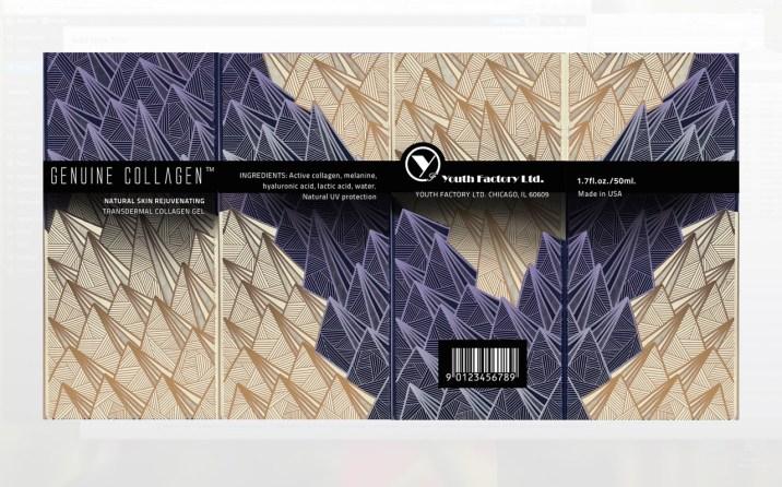 Packaging3_Albadan