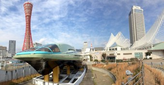 Panorama Kobe Tower, Yamato, dan Museum Maritim