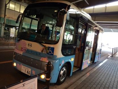 Bus Hotel Osaka Garden Palace