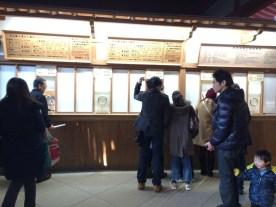 Tiket Box Todaiji Temple