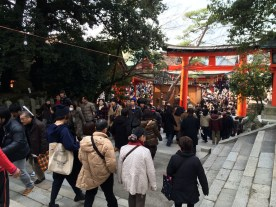 Tangga menuju seribu torii