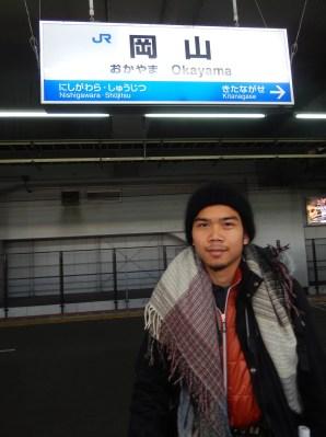 Ekisign Ritual - Okayama