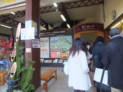Stasiun kereta gantung