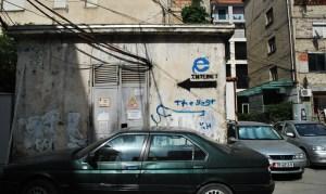 Albania Internet penetration (foto)