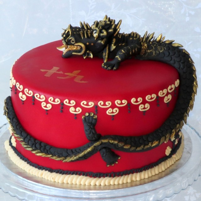 Dragon Birthday Cake Chinese Dragon Birthday Cake Cakecentral