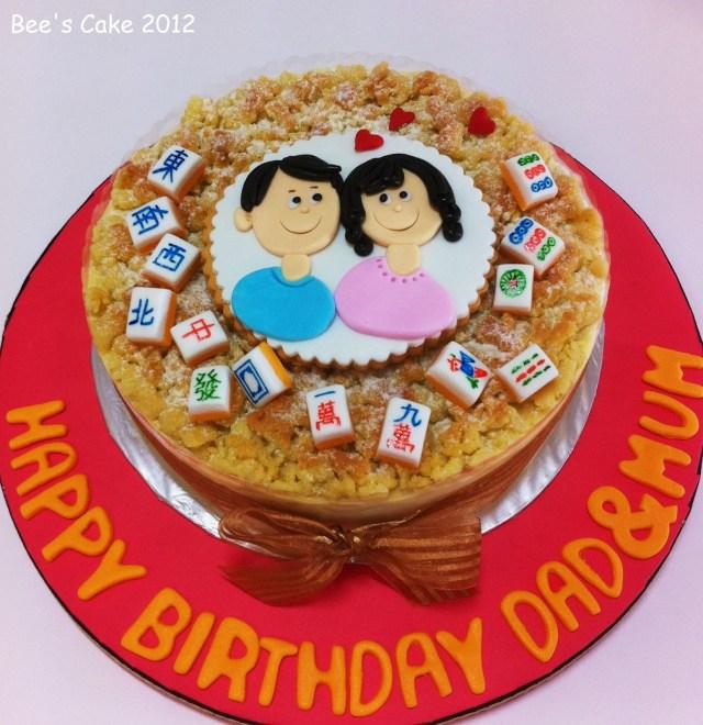 Happy Birthday Dad Cake Bees Cake Happy Birthday Dad Mum