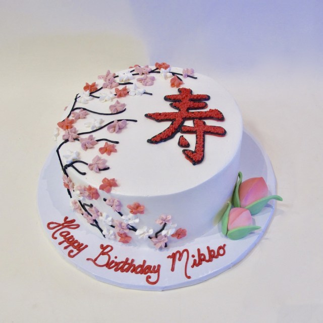 Japanese Birthday Cake Japanese Birthday Cake With Freehand Designs Creative Cakes